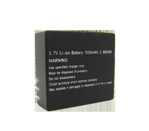 Battery GoXtreme Vision 4K