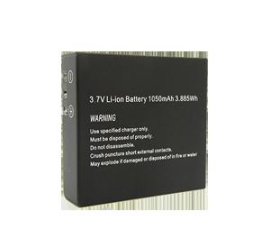 GoXtreme Barracuda Battery